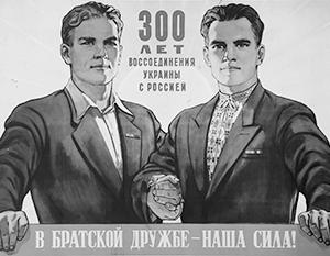 Советские плакаты на тему дружбы народов чем дальше, тем менее актуальны сегодня