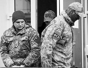 Украинские нарушители российской границы напрасно видят себя в мечтах военнопленными