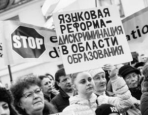 Протесты живущих в Латвии русских мало помогают, и люди нашли другой способ сохранить свою культуру