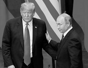 На тет-а-тет Путина и Трампа возлагались огромные надежды, но в итоге отношения двух стран испортились дальше некуда