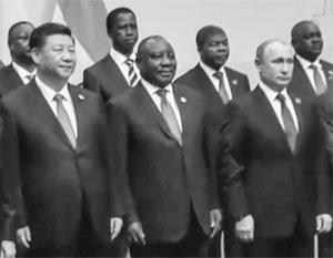 Владимир Путин и Си Цзиньпин на встрече с лидерами африканских стран в ЮАР в июле 2018 года