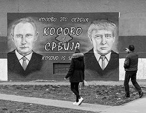 Борьба за Балканы между Россией и США резко обострилась после крымского кризиса