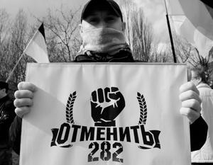 Фото: Виталий Невар/ТАСС