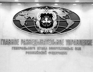 Российская военная разведка оказалась в 2018 году в центре сразу нескольких скандалов