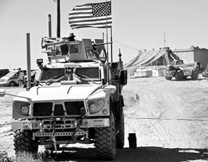 Присутствие американцев в Сирии было не слишком большим, но очень значимым