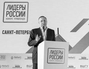 Врио губернатора Санкт-Петербурга Александр Беглов подчеркнул, что настоящий лидер работает ради людей