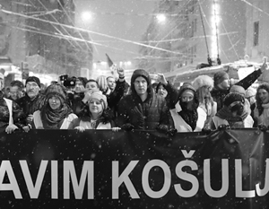 Фото: Marko Djurica/Reuters