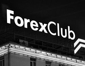 Центробанк отзывает лицензии сразу у пяти форекс-брокеров