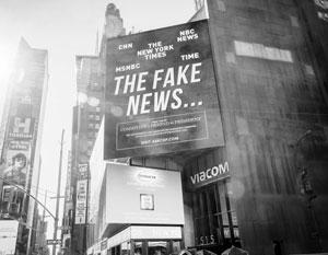 Английские слова fake news стали одним из главных слов уходящего года