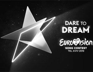 Израиль показал логотип Евровидения-2019