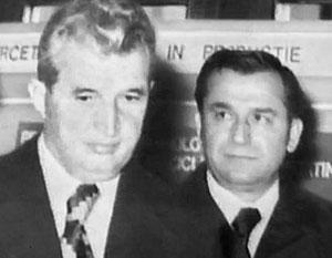 Николае Чаушеску и Ион Илиеску: как один румынский диктатор сверг другого