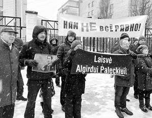 Акции протеста в защиту Палецкиса проходят не только в Литве