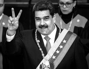 Фото: MIGUEL GUTIERREZ/EPA/ТАСС