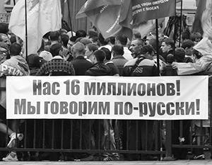 Несмотря на протесты, русский язык активно вытесняется из обращения на Украине