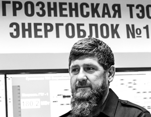 Единственный, кто хранит загадочное молчание по поводу чеченских долгов за газ, – сам глава республики Рамзан Кадыров
