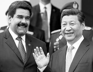 Николас Мадуро в Пекине с Си Цзиньпином