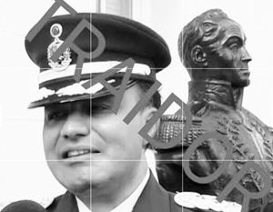 Минобороны Венесуэлы поставило клеймо предателя на полковника Сильву