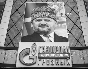 Жители Чечни готовы доказывать несправедливость претензий к ним по поводу долгов за газ