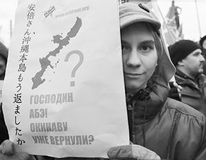 Русское общество против передачи Курил