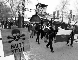 В Польше проходят мероприятия, посвященные 74-й годовщине освобождения лагеря Освенцим и Международному дню памяти жертв Холокоста