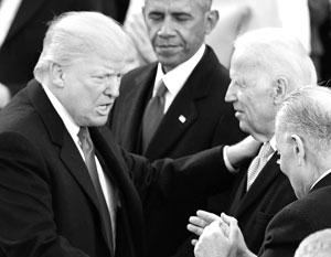 Отношения Трампа с Байденом давно уже хуже некуда