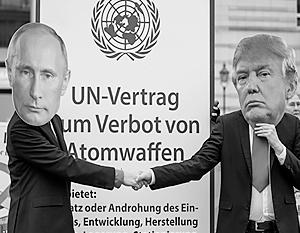 Мировые СМИ спорят, кому же выгоднее разрыв ДРСМД, Путину или все-таки Трампу