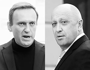 Картинки по запросу пригожин соболь навальный фото