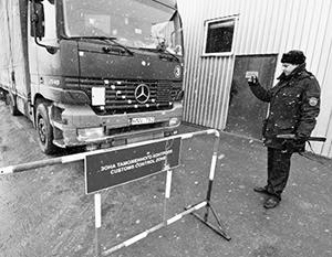 В деле реализации российско-грузинского соглашения о торговле сделан большой шаг вперед