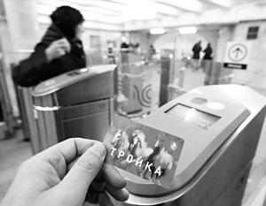 Принцип оплаты проезда в столичном метро остался неизменным с советских времен
