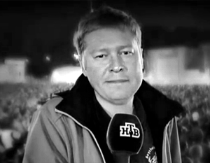Скончался корреспондент НТВ Юрий Кучинский