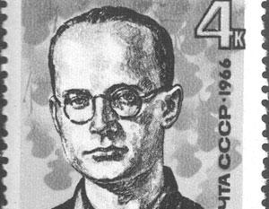 Имант Судмалис стал одним из символов советского партизанского движения в Латвии
