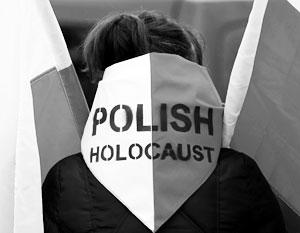Польша запрещает на своей территории публично говорить о массовом участии поляков в Холокосте