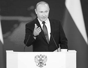 Владимир Путин назвал главное условие для консолидации общества