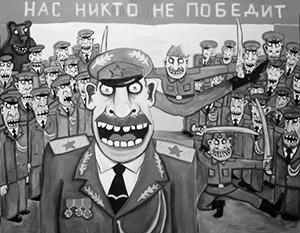 Фото: Вася Ложкин