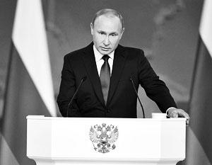 Дата послания президента символично совпала с Всемирным днем социальной справедливости