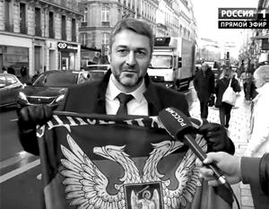 Флаг ДНР появился в Париже - и европейские СМИ немедленно приняли это за некий особый знак