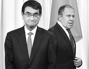 Сергей Лавров с японским министром иностранных дел Таро Коно