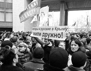 Противостояние перед зданием парламента Крыма пять лет назад могло закончиться гораздо хуже