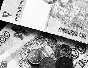 Минск поддержал создание единого рубля с Россией