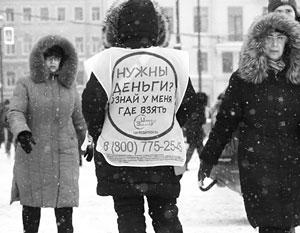 Россиян заманивают в финансовую кабалу с целью отъема машины или квартиры
