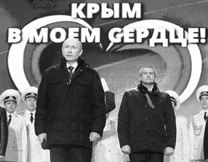Путин на Красной площади в день воссоединения с Крымом 18 марта 2014-го