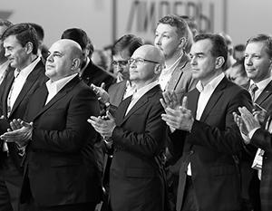 В Сочи стартовал финальный этап престижного конкурса управленцев