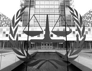 Международный уголовный суд стал объектом нападок со стороны Вашингтона