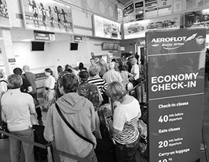 Крупнейшая российская авиакомпания решила снизить цены на билеты