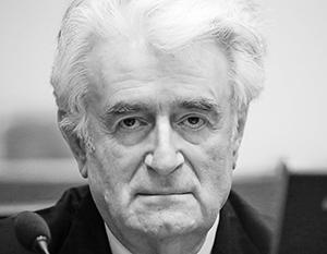 Радован Караджич не предал свои политические принципы