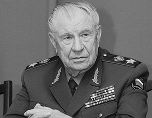 Последнего маршала Советского Союза заочно осудили на 10 лет