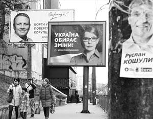 На выборах президента Украины до сих пор сохраняется интрига