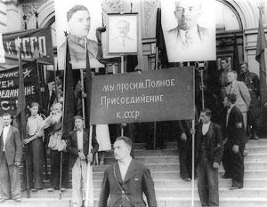 Добровольное вхождение в состав СССР в Прибалтике сегодня называют «оккупацией»