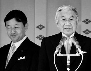 Наследный принц Нарухито и император Акихито. В самой Японии человеческое имя монарха не принято произносить вслух