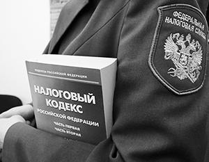 Налоговая служба наводит ужас на российский бизнес